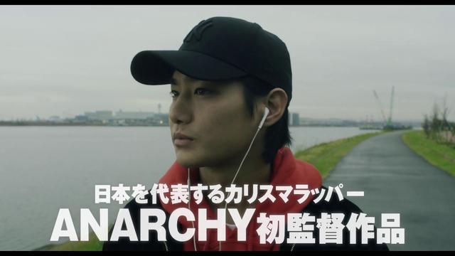 画像: カリスマラッパーANARCHYが初監督『WALKING MAN』特報 youtu.be