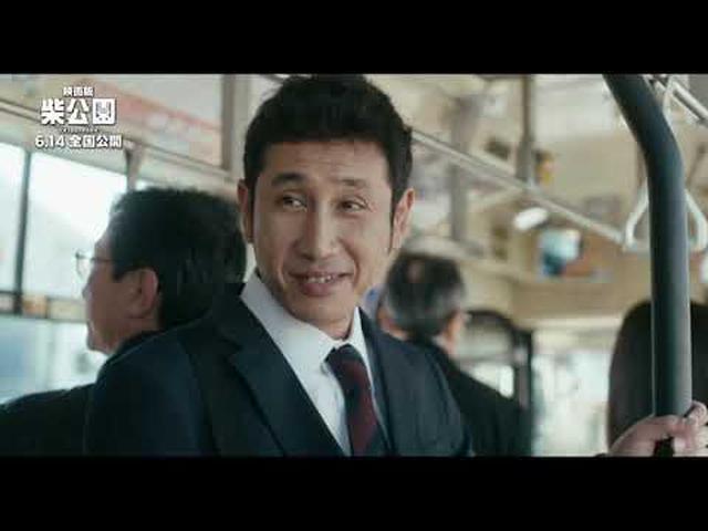画像: 映画版『柴公園』スペシャルメイキング映像 youtu.be