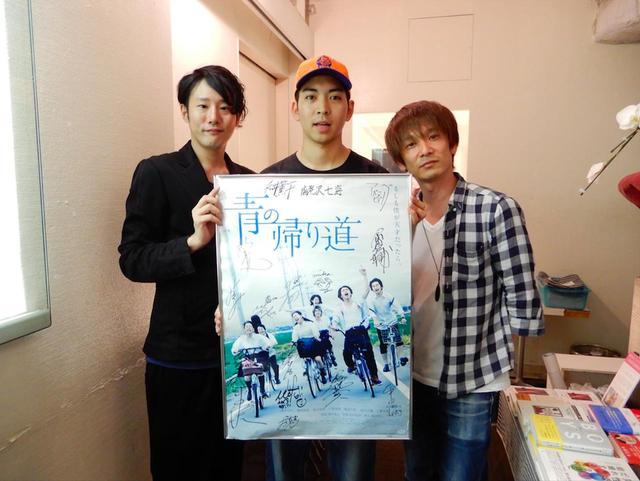 画像: 左から藤井道人監督、海老沢七海さん、伊藤主税プロデューサー
