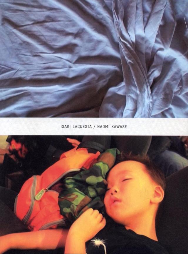 画像: 『イン・ビトゥイーン・デイズ』 原題:Correspondencia: Isaki Lacuesta y Naomi Kawase