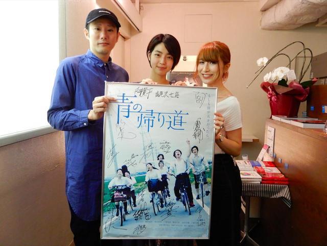 画像: 左から藤井道人監督、秋月三佳さん、岡本麻里さん