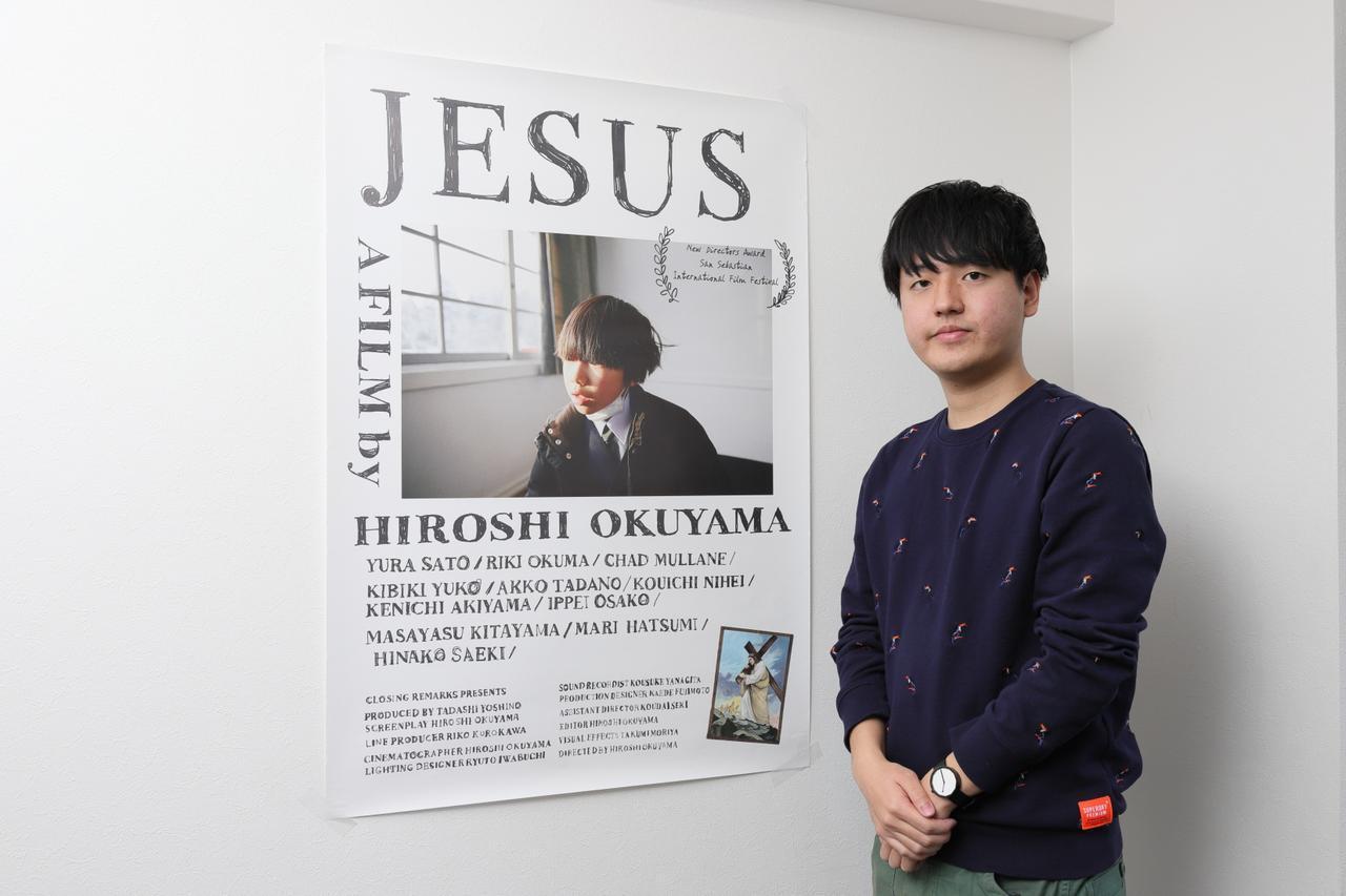 画像5: 『僕はイエス様が嫌い』コメント入り新予告