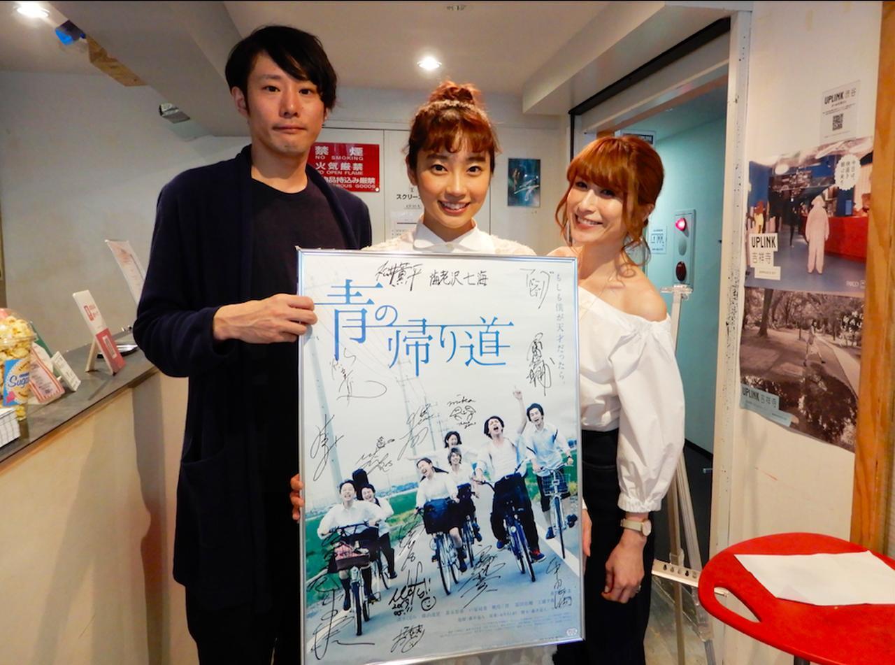 画像: 左から藤井道人監督、清水くるみさん、岡本麻里さん