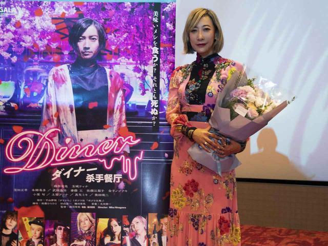 """画像1: 日本での""""開店""""に向けてまずは上海国際映画祭で披露『Diner ダイナー』!蜷川実花監督登壇!"""