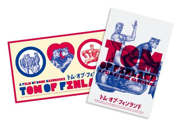 画像: ★前売券 公開劇場にて発売中!
