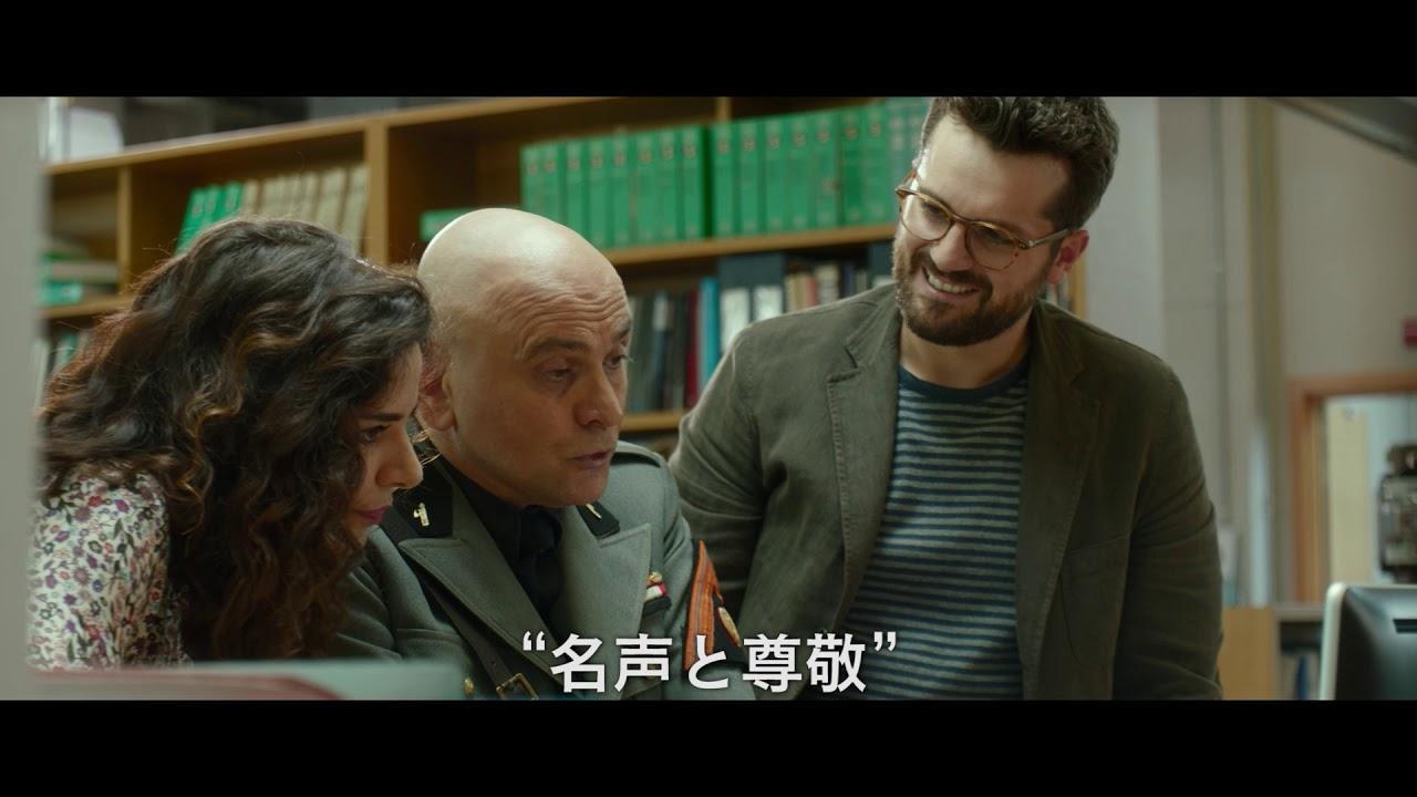 画像: 『帰ってきたムッソリーニ』9.20(金)公開予告編 youtu.be