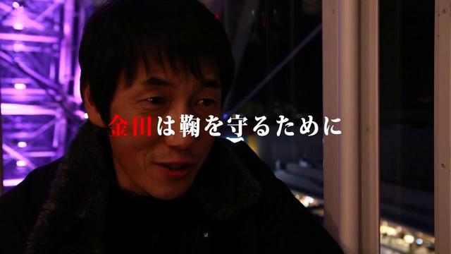 画像: 映画「ひとくず」予告編 youtu.be
