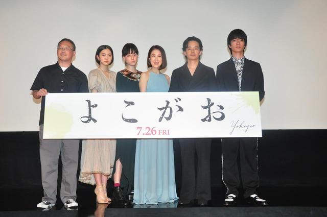 画像: 左より深田晃司監督、小川未祐、市川実日子、筒井真理子、池松壮亮、須藤蓮