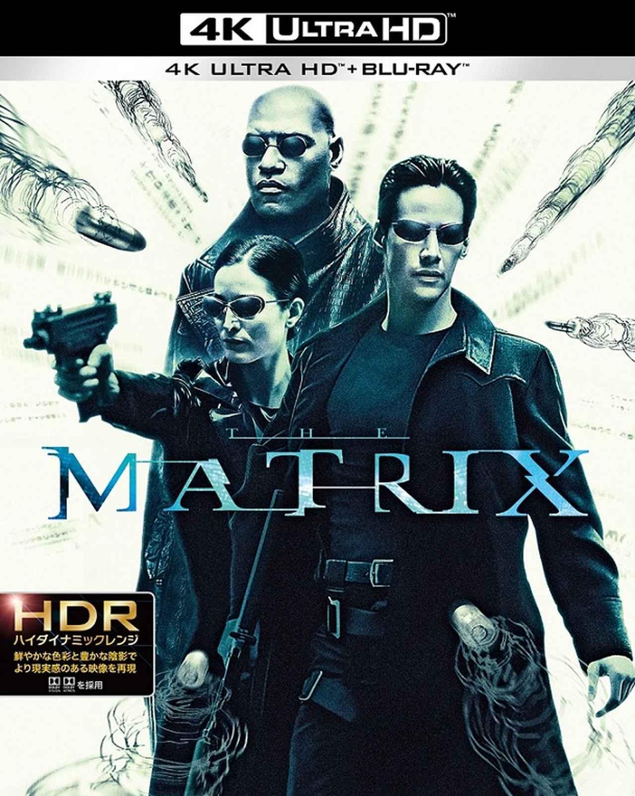 画像1: ◆発売日:2019年9月11日(水) ◆価格:¥6,345+税 (C)1999 Village Roadshow Films (BVI) Limited.(C) 1999 Warner Bros. Entertainment Inc. All Rights Reserved.