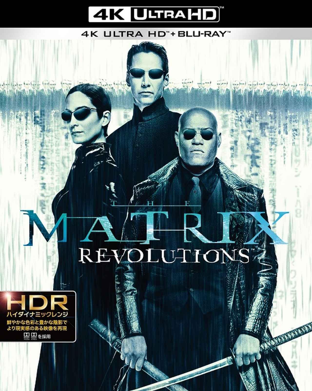 画像3: ◆発売日:2019年9月11日(水) ◆価格:¥6,345+税 (C)1999 Village Roadshow Films (BVI) Limited.(C) 1999 Warner Bros. Entertainment Inc. All Rights Reserved.