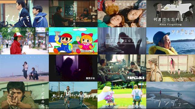 画像2: 東京学生映画祭「学生が選ぶ学生映画の頂点とは・・・?」 セレクション対談インタビュー