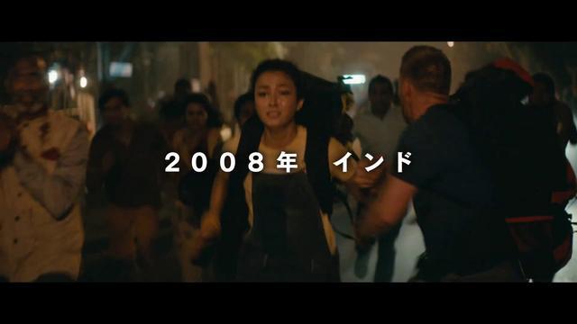 画像: 衝撃と感動の《実話》『ホテル・ムンバイ』予告 youtu.be