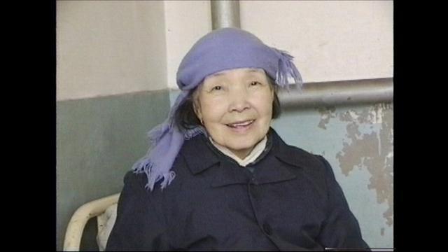 画像6: 「私は慰安婦ではない----」 中国人女性のことばに耳を傾け、寄り添い、支え、記録を続けた20年。 「慰安婦」という言葉からは想像できない過酷な人生がそこにあった。