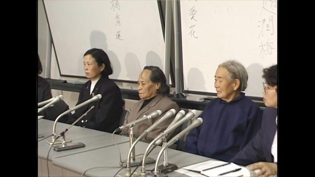画像2: 「私は慰安婦ではない----」 中国人女性のことばに耳を傾け、寄り添い、支え、記録を続けた20年。 「慰安婦」という言葉からは想像できない過酷な人生がそこにあった。