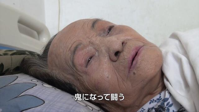 画像: 20年にわたり、中国人女性に対する戦時性暴力の被害を記録したドキュメンタリー『太陽がほしい劇場版』予告 youtu.be