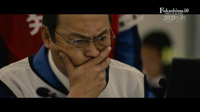 """画像: 死を覚悟して発電所内に残った人々の知られざる""""真実""""『Fukushima 50』特別映像 youtu.be"""