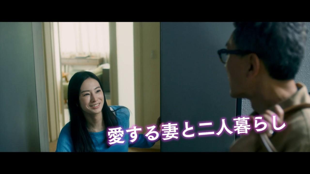 """画像: """"男の妊活ミッション""""奮闘記!! 松重豊初主演映画『ヒキタさん! ご懐妊ですよ』本予告 youtu.be"""