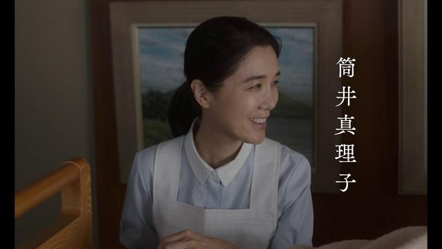 画像: 深田晃司監督の新たなる衝撃作『よこがお』予告編 youtu.be