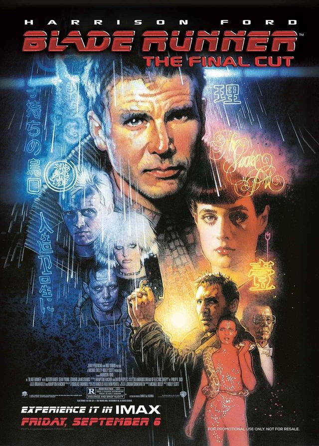 画像4: Blade Runner: The Final Cut © 2007 Warner Bros. Entertainment Inc. All rights reserved.