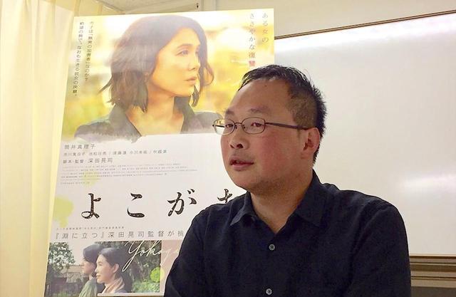 画像2: 深田晃司監督