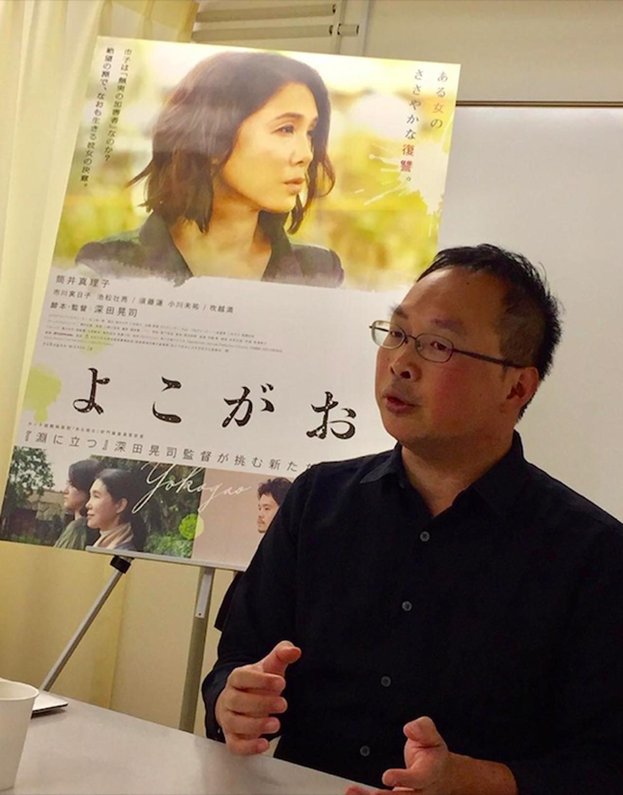 画像1: 深田晃司監督