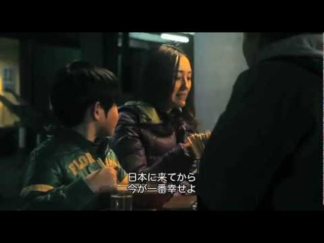 画像: 映画『新世界の夜明け』予告編 www.youtube.com