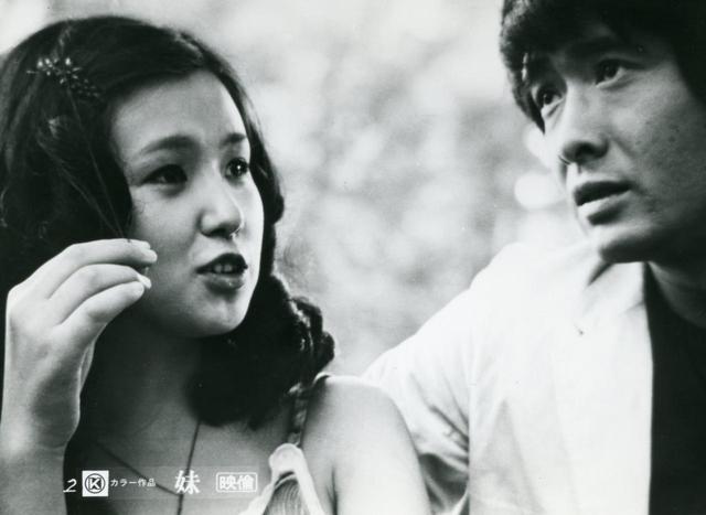 画像: 『妹』(1974)