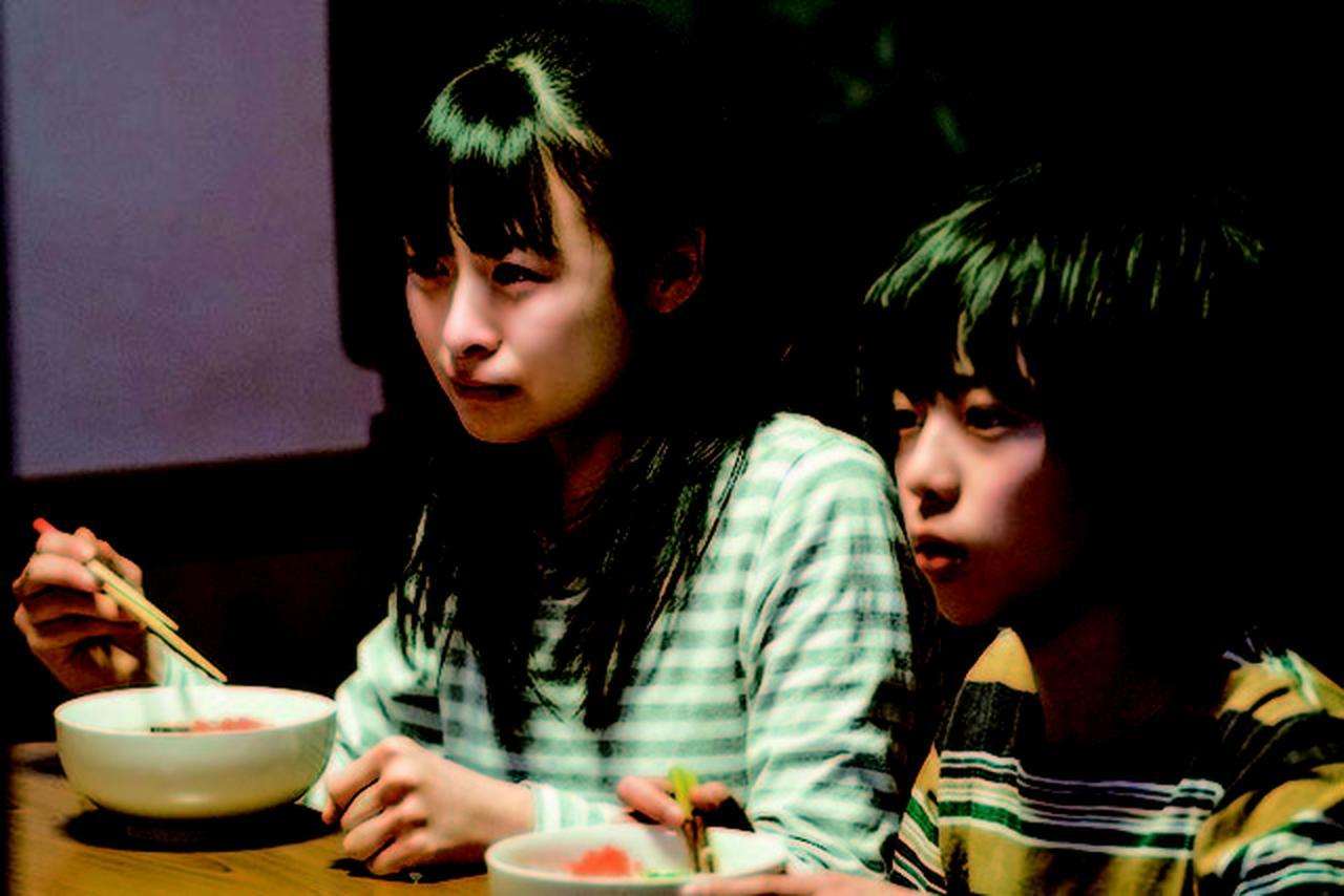 画像3: ©️2019『最初の晩餐』製作委員会