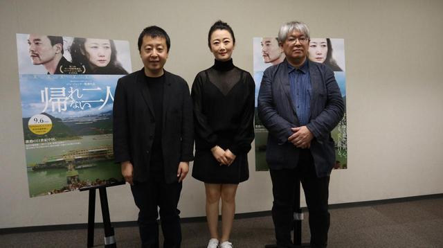 画像: 左よりジャ・ジャンクー監督、チャオ・タオ、市山尚三プロデューサー