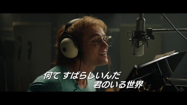 画像: 名曲「ユア・ソング」誕生の瞬間!『ロケットマン』本編映像 youtu.be