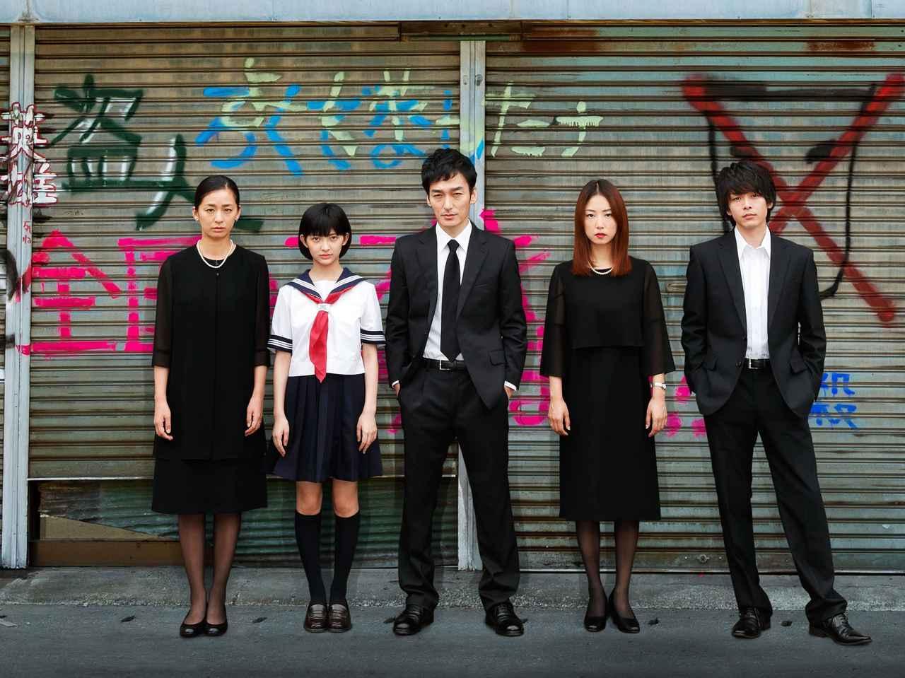画像: ©2019「台風家族」フィルムパートナーズ