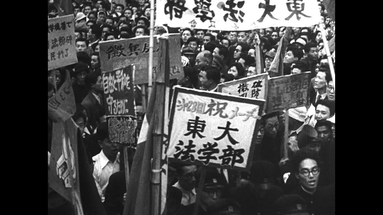 画像: 日本の悲劇(予告) youtu.be