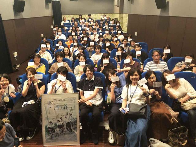 画像: 満席がかなって涙を流す応援団