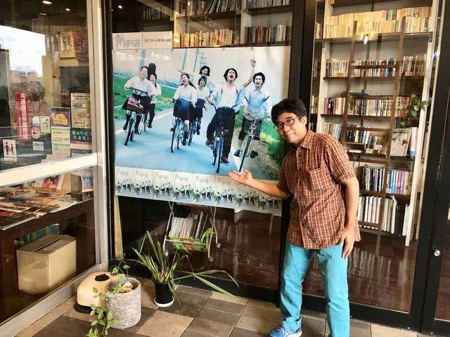 画像: 新潟・市民映画館 シネ・ウインド/井上経久 支配人