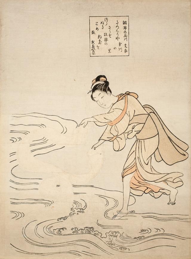 画像: 鈴木春信「六玉川 調布の玉川」 明和4年(1767)頃