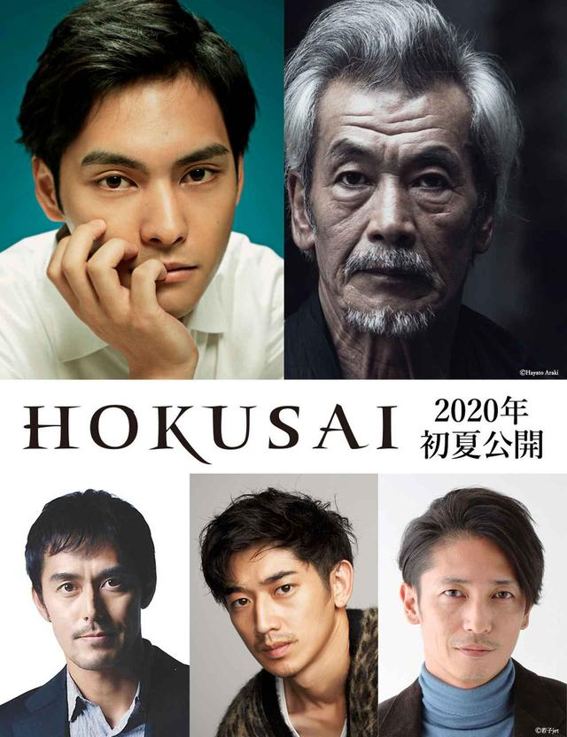 画像: ©2020 HOKUSAI MOVIE