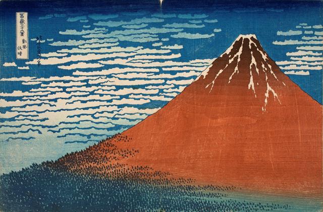 画像: 葛飾北斎「冨嶽三十六景 凱風快晴」 天保2-4年(1831-33)頃