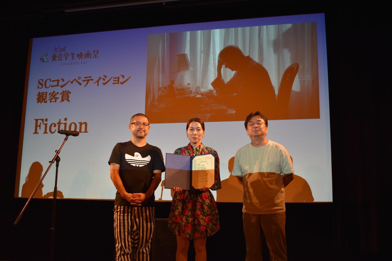 画像: <観客賞> 『Fiction』 監督:北川未来 / 東京学芸大学