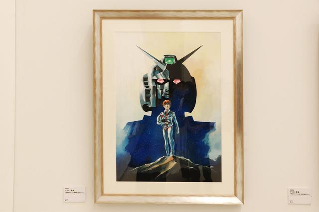 画像: 劇場版 機動戦士ガンダムポスターのイラスト原画- photo(C)mori hidenobu -cinefil art review