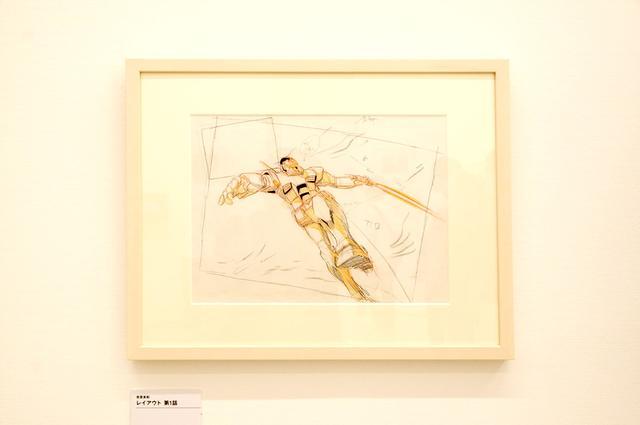 画像: 機動戦士ガンダム レイアウト第1話- photo(C)mori hidenobu -cinefil art review