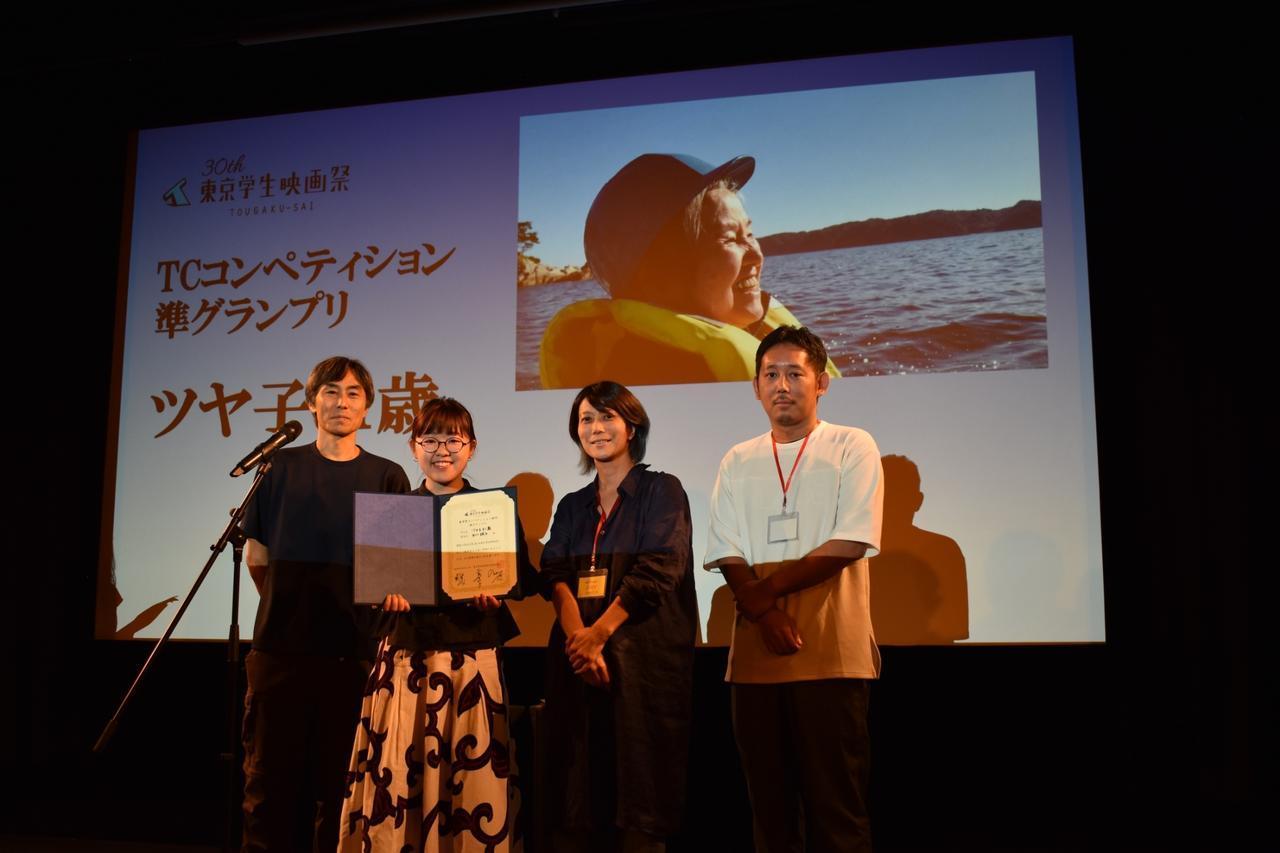 画像: <準グランプリ> 『ツヤ子81歳』 監督:中川楓子 / 武蔵野美術大学