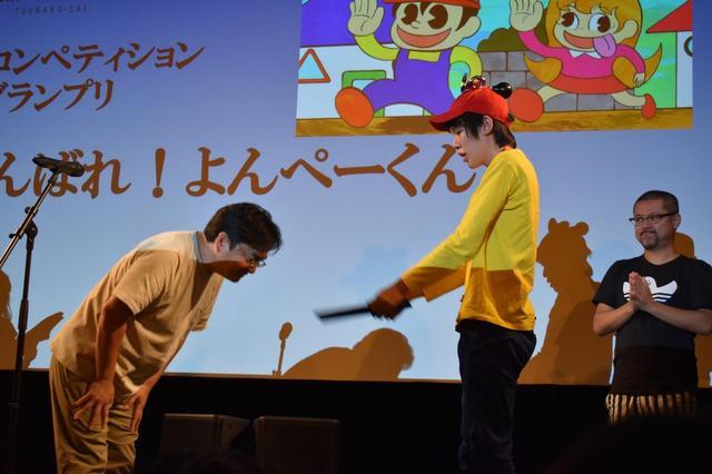 画像: <準グランプリ> 『がんばれ!よんぺーくん』 監督:しょーた / 東京造形大学大学院