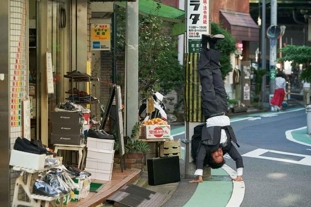 画像1: (C)2019「宮本から君へ」製作委員会