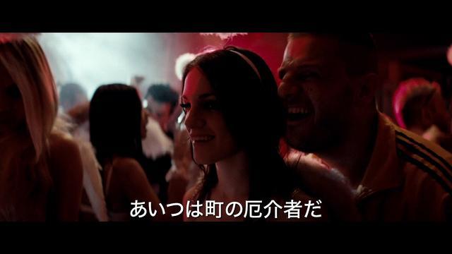 画像: 鬼才マッテオ・ガローネ監督の衝撃の問題作『ドッグマン』 予告 youtu.be
