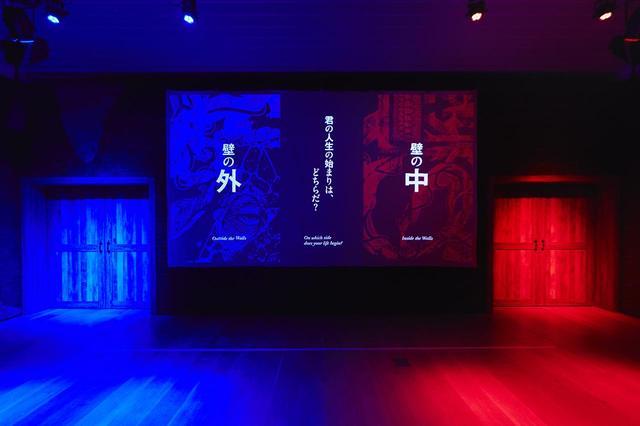 画像2: (C)諫山創・講談社/進撃の巨人展FINAL製作委員会 (C)HK/AOTFE