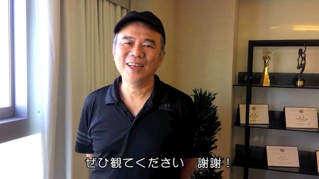 画像: 『熱帯魚』『ラブゴーゴー』チェン・ユーシュン監督メッセージ+予告編 youtu.be
