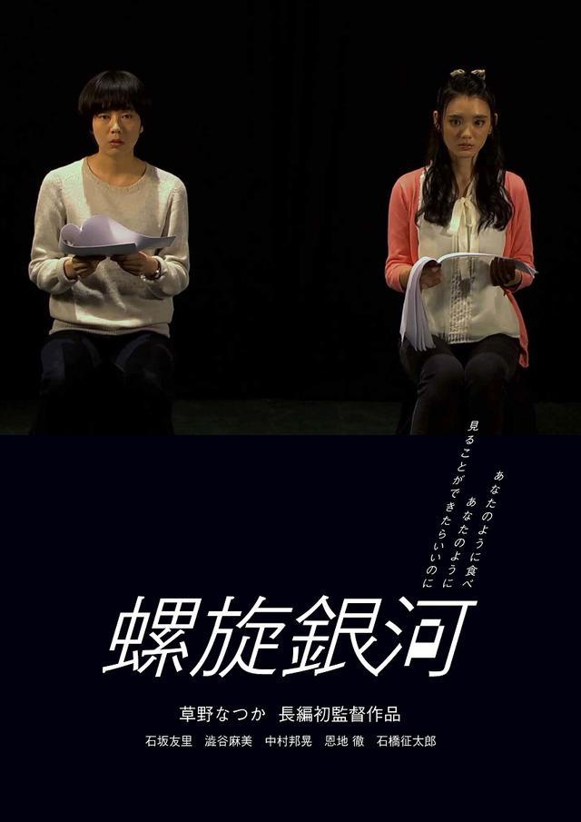 画像1: 『続・映画列車 リュミエールかエジソン』監督:小出豊