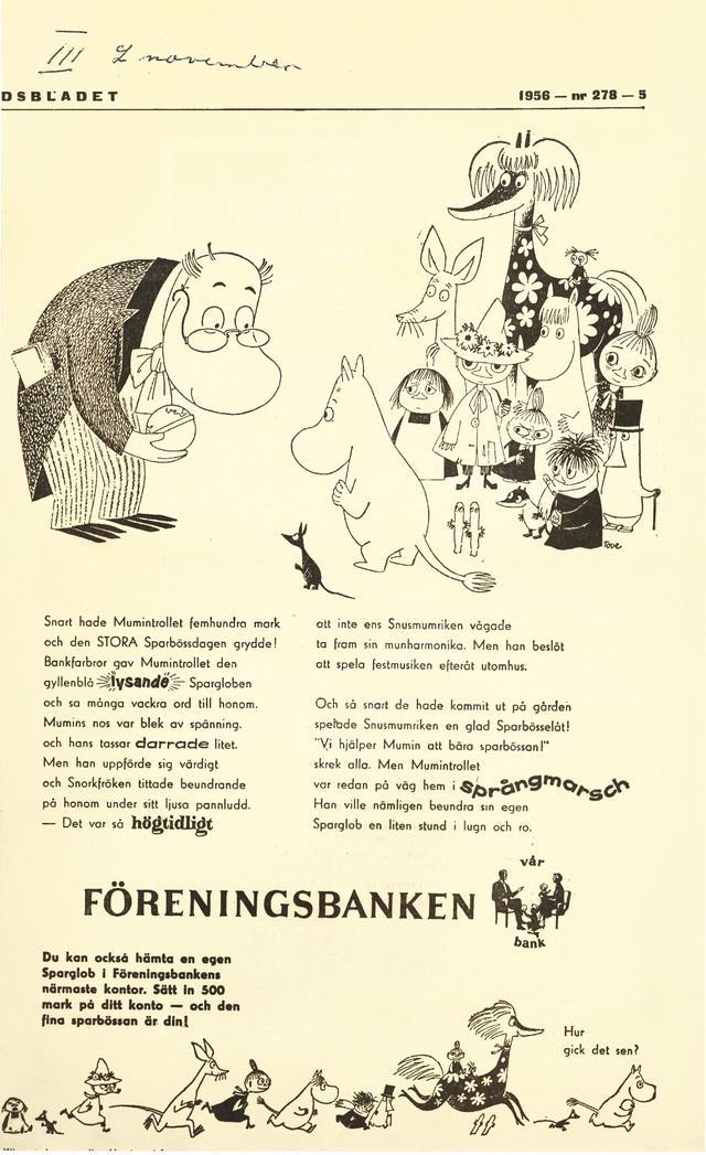画像: トーベ・ヤンソン 《「フォーレニングス銀行」広告》 1956年 印刷 ムーミンキャラクターズ社 ©Moomin Characters™
