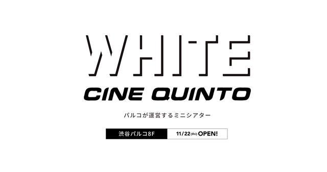 画像: 11/22(Fri)NEW OPEN!|WHITE CINE QUINTO
