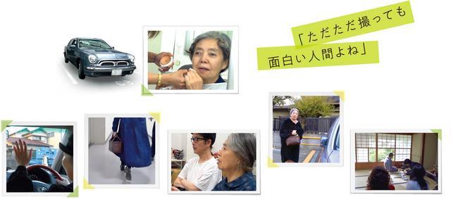 """画像: 映画「""""樹木希林""""を生きる」"""